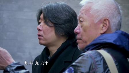 老狼感受北京砖雕所展现出的鲜活历史 百心百匠 180109