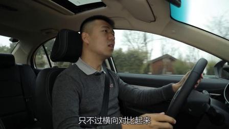 安生乐业 试驾吉利新款帝豪 1.5L车型
