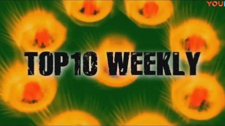 【WoDotA 荣誉出品】每周DotA Top10 第二百八十六弹