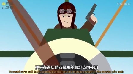 煎蛋小学堂:一战步兵武器