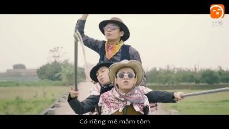 偷狗生涯(《我错了对不起》搞笑版)Đời Trộm Chó( Parody) 演唱 杜维南 Đỗ Duy Nam