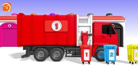 彩色的垃圾车玩具,我爱卫生