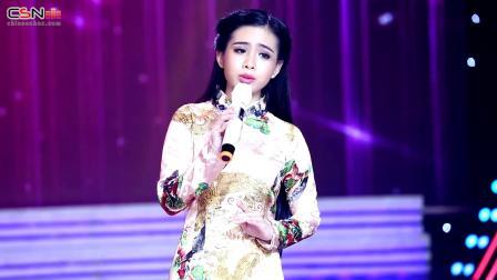 音乐无国界 越南歌曲:Người Mang Tâm Sự - Quỳnh Trang
