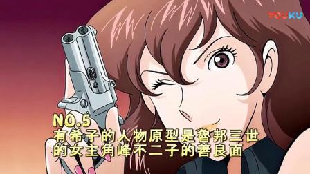 名侦探柯南动漫人物- 工藤有希子10個你可能不知道的秘密