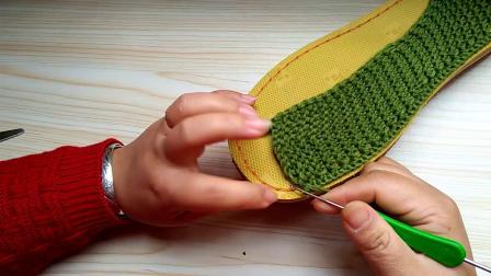 手工编织毛线鞋底上线的钩法2