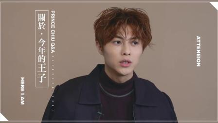 2018.01.01CHOC 1月號封面人物-邱勝翊