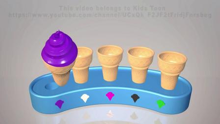 为孩子们学习使用3D软冰激淋的颜色——为孩子们学习的颜色