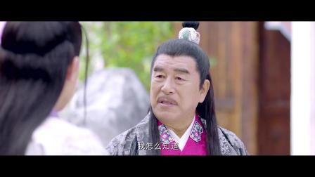 《梁山伯与祝英台新传》28集预告片