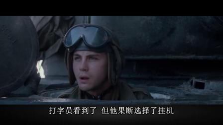 【汉克G】3分钟搞笑解说电影+吐槽《狂怒》.mp4