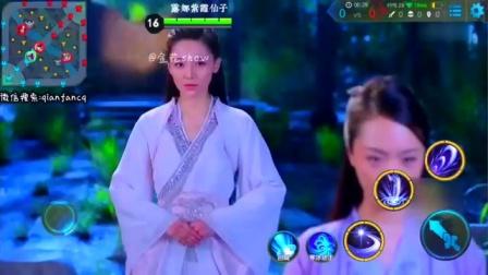 超搞笑的王者荣耀真人版搞笑视频, 当林更新爱上紫霞仙子, 毫无违和感!