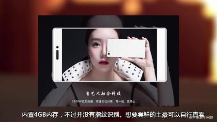 苹果收购AR眼睛公司明年推新品 魅蓝全新Logo 出炉独立门户「科技报0627」
