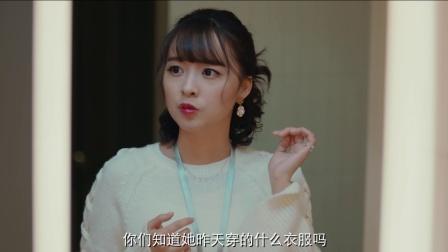 北京女子图鉴【混剪】北京女子图鉴群像