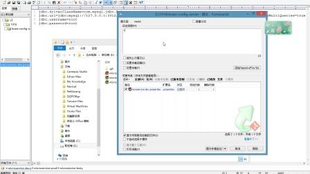 04-使用SpringCloudBus实现自动更新的优化
