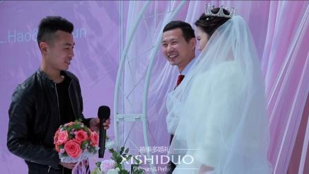 【初见印像出品】LI+HUANG    2018.3.22婚礼MV禧事多婚礼策划
