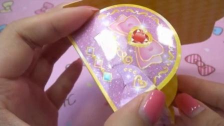 HEART DIY神秘宝石箱袋装