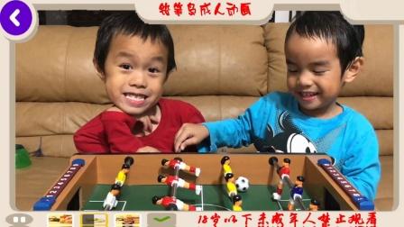 足球桌上玩足球桌如何玩足球