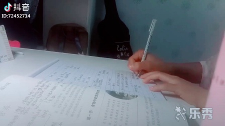5月12日夜间打卡,整理生物笔记中…… 汶川大地震十周年纪念日。