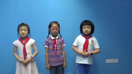 【童分倍教育】深圳两个黄鹂口才学员课堂录播作业。