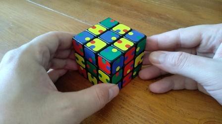 grigorusha Jig Saw Cube