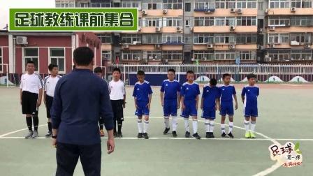 #足球第一课# 金顶街第四小学足球队训练课