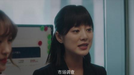 《上海女子图鉴》:被抢功劳,海燕和Kate在客户面前吵架?!