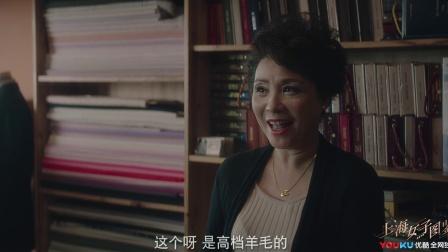 《上海女子图鉴》【王真儿CUT】02 罗海燕面试顶级广告公司,紧张准备稿子