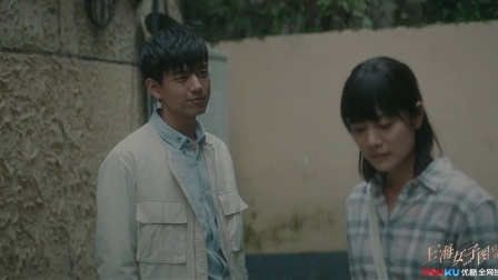《上海女子图鉴》【王真儿CUT】02 勤工俭学的罗海燕,还要安慰傲气男友
