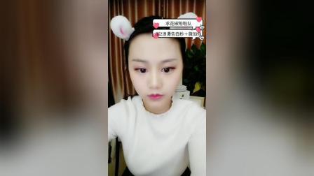 主播凤舞榜-回放16