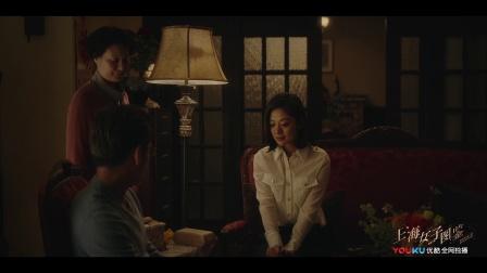 上海女子图鉴 08 内心纠结双面情绪,海燕最终拿了分手费