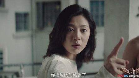 上海女子图鉴 预告 12 海燕爸妈上门查岗,小鲜肉临时客串好基友
