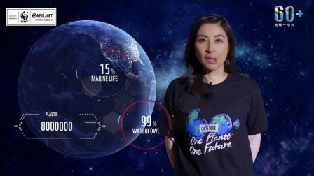 """和郭晶晶一起为海洋""""减塑"""",加入2018年地球一小时!"""