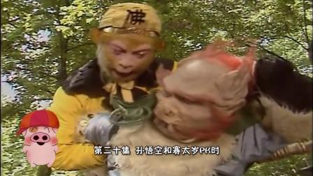 【麦兜找穿帮】六大暑假神剧穿帮盘点 蜘蛛精露点了!