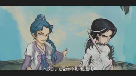 【耗资1300万游戏CG】囧的呼唤 番外