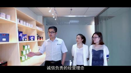 腾宇化工宣传片