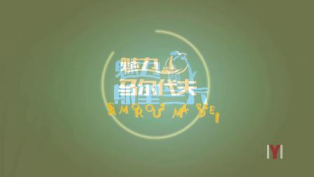 maya Ncloth 特效宣传片 CG阎明 QQ371624882