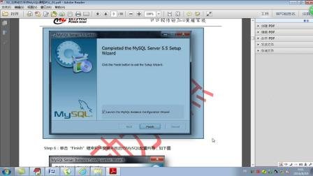 MySQL视频教程_004_MySQL数据库管理系统安装过程介绍_动力节点