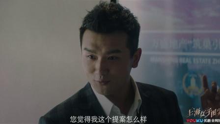 """《上海女子图鉴》办公室土味梗王""""呆萌"""" 承包海燕笑点"""