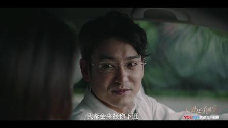 《上海女子图鉴》杨呈远暖男指数爆表,又是别人家男友~