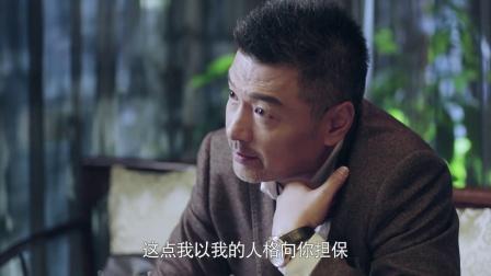 《急诊科医生》【柯蓝CUT】23 梅律师发现制药案疑点 方志军柳丹丹暧昧关系被发现