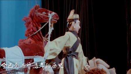 【奔狍小剧场】演绎人生百态