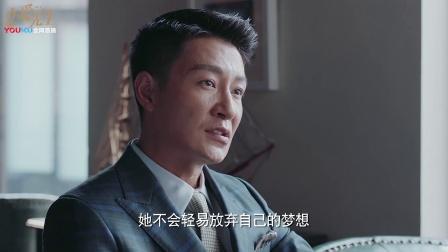 《恋爱先生》【靳东CUT】43 宋宁宇来找程皓让其劝罗玥不要放弃梦想