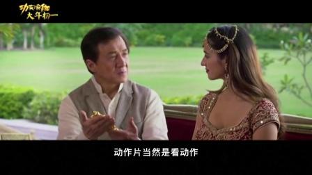 【刘哔电影】客观影评贺岁档