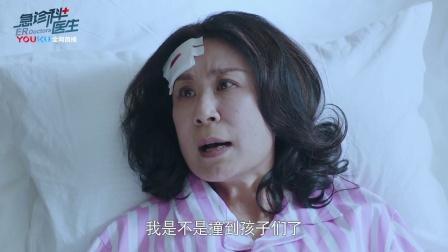 《急诊科医生》【王珞丹CUT】38 江晓琪抢救老师失败 陷入自责