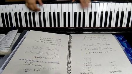 简易伴奏第24课