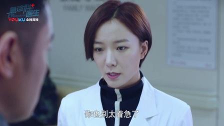 《急诊科医生》【王珞丹CUT】38 江晓琪上急诊手法超专业