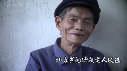 """【鹿晗愿望季】""""用""""心守护匠心"""