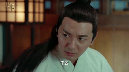 《艳骨》【刘潮CUT】53 太子寿诞普天同庆 风如歌却喝的烂醉如泥