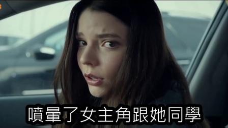 【谷阿莫】5分鐘看完24人格的電影《分裂》