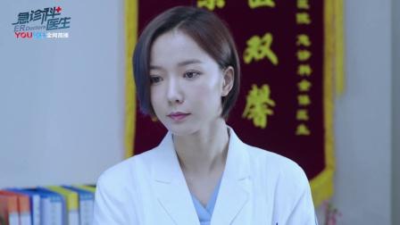 江晓琪建立科室基金用于急救 号召众人捐款