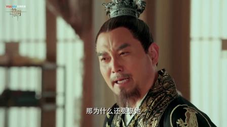 艳骨 51 会王上缴玉玺 宁愿放弃皇位也要娶嘉惠